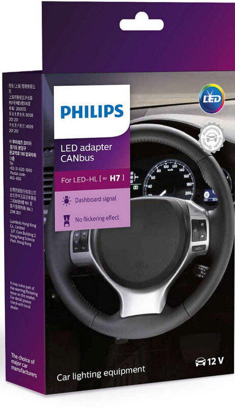 Philips H7 LED adapter CANbus Kit (snydemodstand ((2 stk)) Philips X-Treme Ultinon LED +200% / +250%