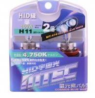 MTEC Cosmos Blue pærer H11